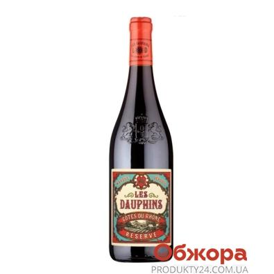 Вино Сельер де Дофин (Cellier des Dauphins) Резерв роз. 0,75 л – ИМ «Обжора»