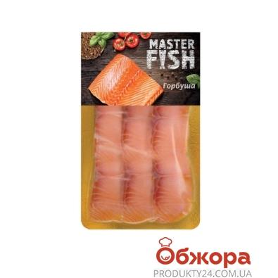 Горбуша Master Fish 90 г х/к – ИМ «Обжора»