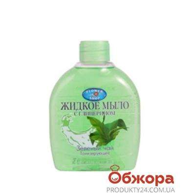 Жидкое мыло Флавершоп (Flowershop) Зеленый чай запаска 300мл – ИМ «Обжора»