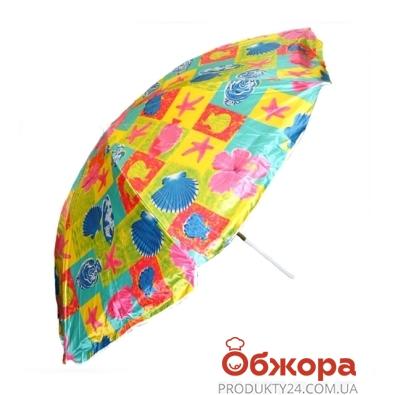 Зонт пляжный 180см – ИМ «Обжора»