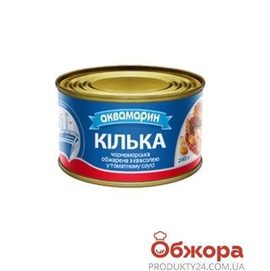 Килька Аквамарин с фасолью в т/с 230 г – ИМ «Обжора»
