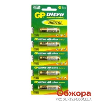 Батарейки GP Ultra Alcaline LR03,AAA – ИМ «Обжора»