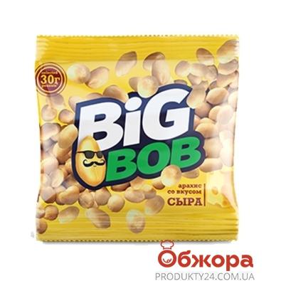 Арахис Сыр Биг Боб 30 г – ИМ «Обжора»