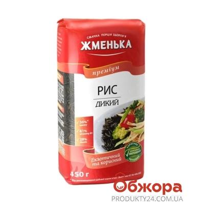 Рис Жменька дикий 450 г – ИМ «Обжора»