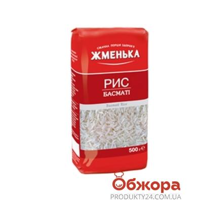 Рис Жменька Басматти 500г – ИМ «Обжора»