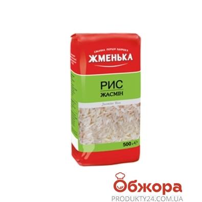 Рис Жменька жасмин 500 г – ИМ «Обжора»