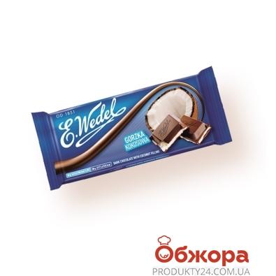 Шоколад Ведель (Wedel) черный кокос 90г – ИМ «Обжора»