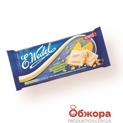 Шоколад Ведель (Wedel) белый манго печенье 90 г – ИМ «Обжора»