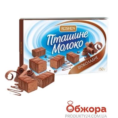 Конфеты Рошен (Roshen) Птичье молоко 150г шоколад – ИМ «Обжора»