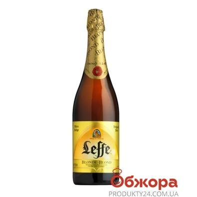 Пиво Лефф (Leffe) Blonde 0.75 л – ИМ «Обжора»