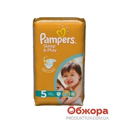 Подгузники  Памперс (Pampers)  Sieep and Piay юниор 11*12шт – ИМ «Обжора»