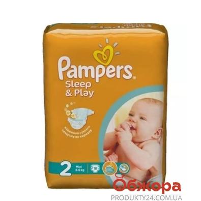 Подгузники  Памперс (Pampers)  Sleep and Play  (2)мини 18*12 шт – ИМ «Обжора»