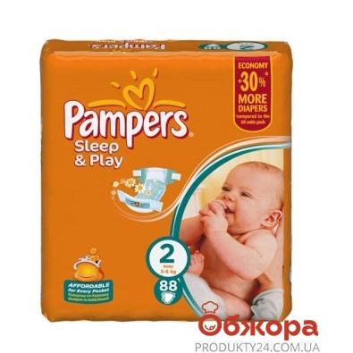 Подгузники  Памперс (Pampers)  Sleep and Play  (2)мини 88*2 – ИМ «Обжора»