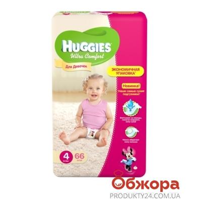 Подгузники Хаггиз (Huggies)  Ультра Комфорт Мега 4 д/дев. – ИМ «Обжора»