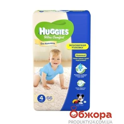 Подгузники Хаггиз (Huggies)  Ультра Комфорт Мега 4 д/мальч. – ИМ «Обжора»