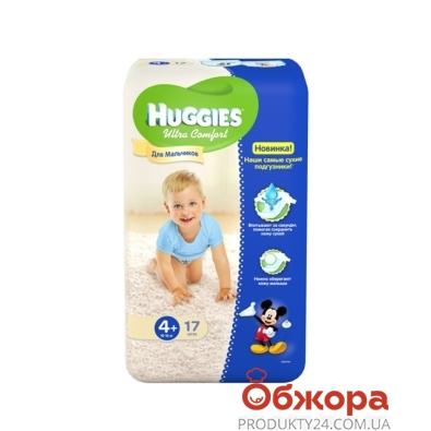 Подгузники Хаггиз (Huggies)  Ультра Комфорт Мега 4+ д/мальч. – ИМ «Обжора»