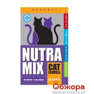 Корм для котов  Нутра микс (Nutra mix) Ассорти 0,4 кг – ИМ «Обжора»