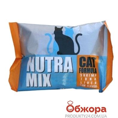 Корм для котов Нутра микс сиафуд 0,5 кг – ИМ «Обжора»