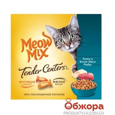 Корм для котов Мяу! с тунцом и белой рыбой 0,175 кг – ИМ «Обжора»