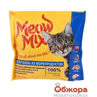 Корм для котов Мяу! сеафуд 0,175 кг – ИМ «Обжора»