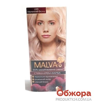 Краска Малва (Malva) hiar color блонд – ИМ «Обжора»