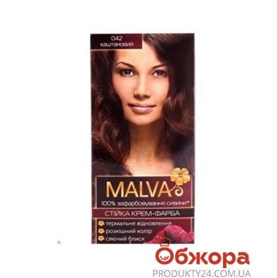 Краска Малва (Malva) hiar color каштан – ИМ «Обжора»