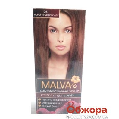 Краска Малва (Malva) hiar color молочн.шок – ИМ «Обжора»