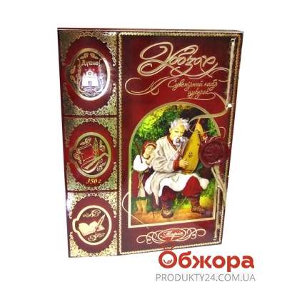 Конфеты Мария Кобзарь 350г – ИМ «Обжора»