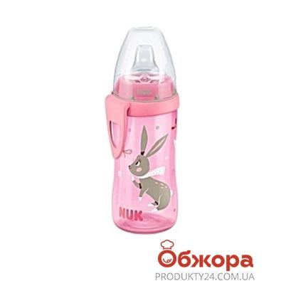 Поильник NUK Active Cup,300мл, 12 мес+ – ИМ «Обжора»