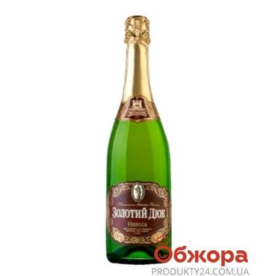 Шампанское Одесса Золотой Дюк брют белое 0,75 л – ИМ «Обжора»