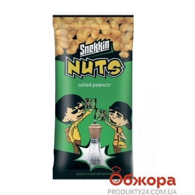 Орешки Снекин 50г соль – ИМ «Обжора»