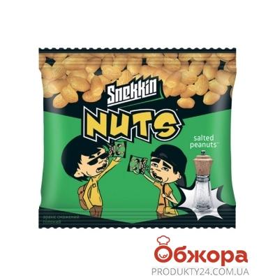 Орешки Снекин 90г соль – ИМ «Обжора»