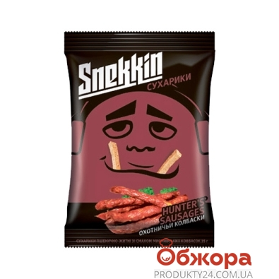 Сухарики Снекин 30г колбаски охотничьи – ИМ «Обжора»