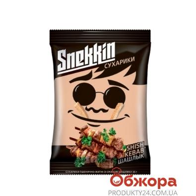 Сухарики Снекин 30г шашлык – ИМ «Обжора»