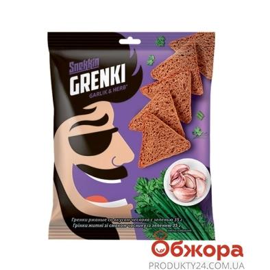 Сухарики гренки Снекин 35г чеснок зелень – ИМ «Обжора»