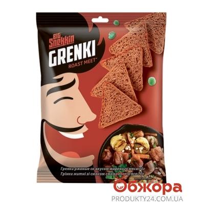 Сухарики гренки Снекин жаренное мясо 70 г – ИМ «Обжора»