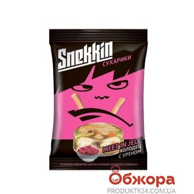 Сухарики Снекин холодец с хреном 35 г – ИМ «Обжора»