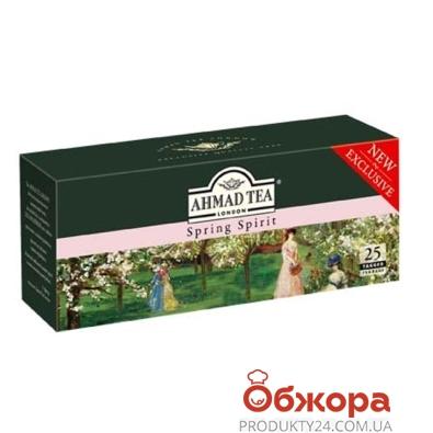 Чай Ахмад (Ahmad) Весеннее настроение 25 п – ИМ «Обжора»