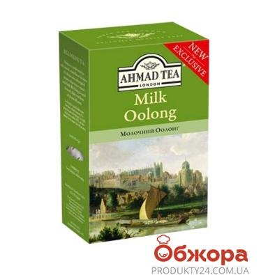 Чай Ахмад (Ahmad) Молочный Оолонг 75 г – ИМ «Обжора»