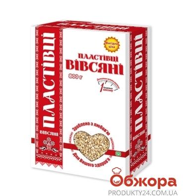Хлопья Козуб 800г овсяные  быстрого пр. Диаман – ИМ «Обжора»