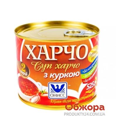 Суп Онисс харчо с курицей 525 г – ИМ «Обжора»