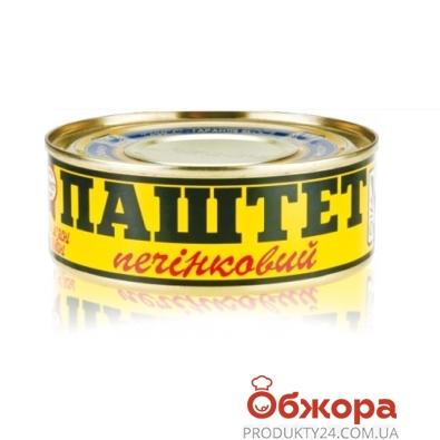 Паштет Онисс Печеночный 240 г – ИМ «Обжора»