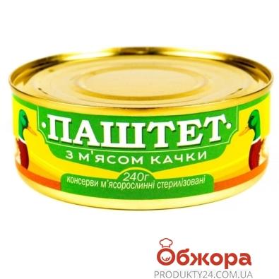 Паштет с мясом утки 240 г – ИМ «Обжора»