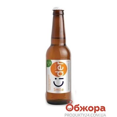 Напиток Сибер (Ciber) плодово-ягодный Абрикос 0,35 л – ИМ «Обжора»