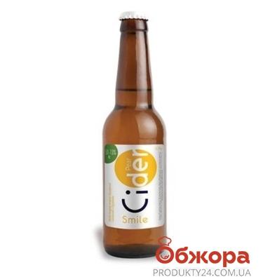 Напиток Сибер (Ciber) плодово-ягодный Груша 0,35 л – ИМ «Обжора»