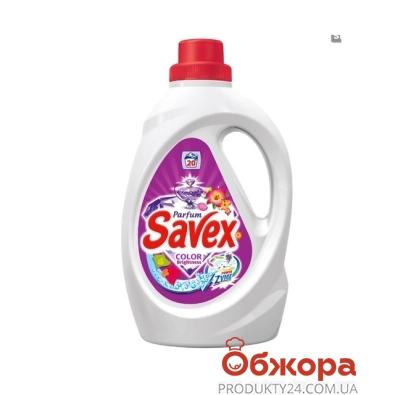 Концент. засiб Савекс (Savex) 2в1 S Color для авт/руч прання 1,5 л – ИМ «Обжора»
