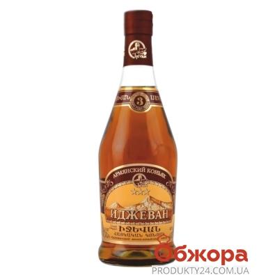 Коньяк Иджеван (Ijevan) 3* 0,5 л – ИМ «Обжора»