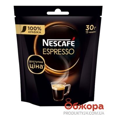 Кофе Нескафе (Nescafe) Экспрессо 30 г – ИМ «Обжора»