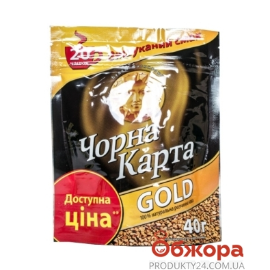 Кофе Черная карта Gold 40 г – ИМ «Обжора»