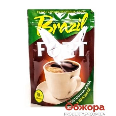 Кофе Форт (Fort) Бразилия 70 г – ИМ «Обжора»